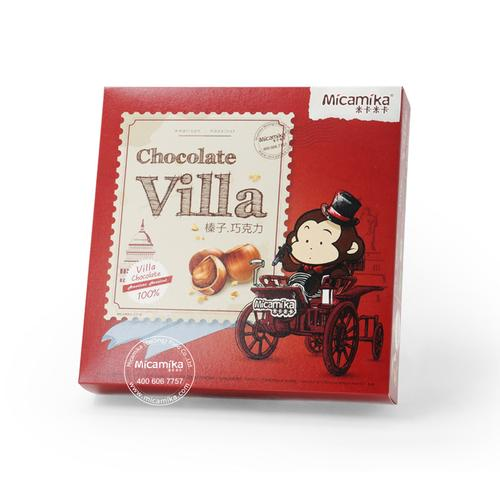 Villa巧克力 Villa Chocolate