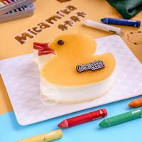 小黄鸭嘎嘎 Yellow Duck